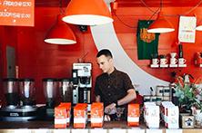 Coffee Blog final thumbnail